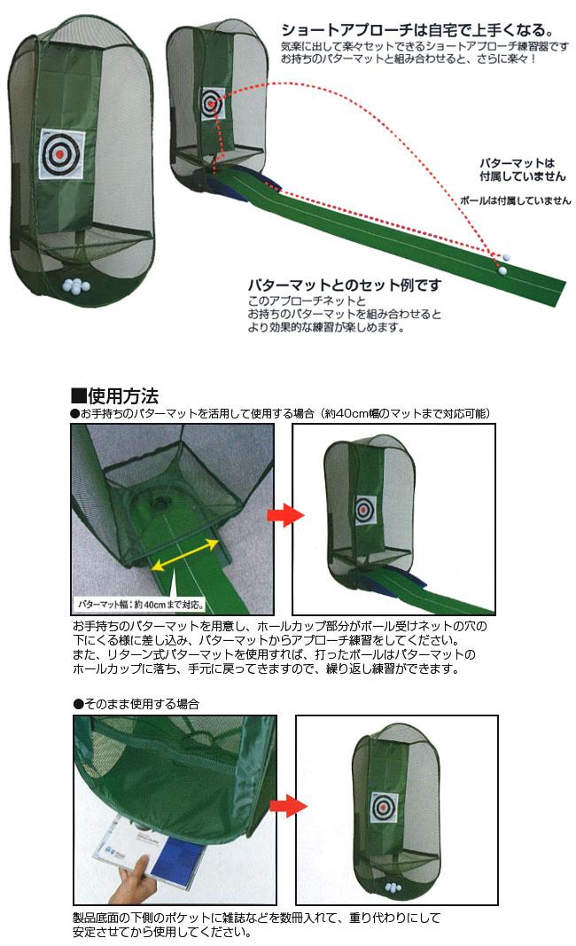 ダイヤゴルフ DAIYA GOLF アプローチ445 TR-445
