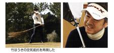 タバタ ゴルフ スイング練習器具 藤田コアスイング