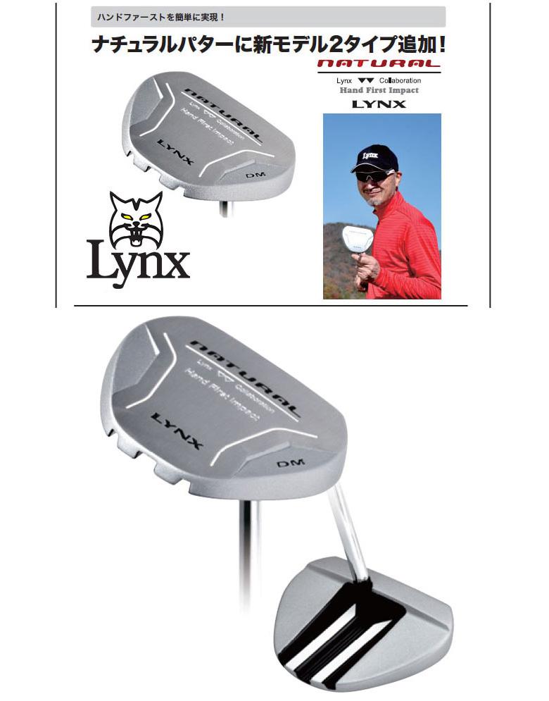 リンクス ゴルフ NATURAL DM パター LYNX