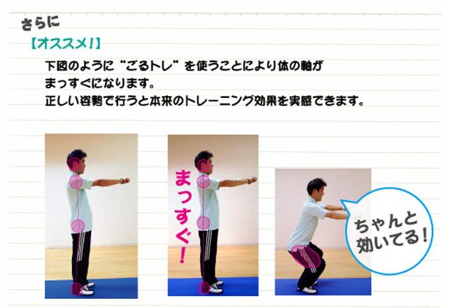 朝日ゴルフ GOLトレ JELLY TUBE GT-1103 ASAHI