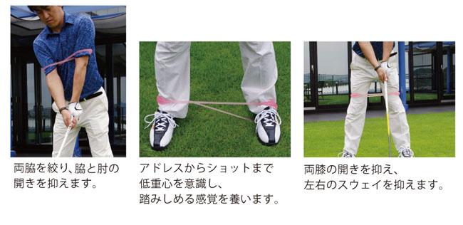 朝日ゴルフ GOLトレ JELLY RING GT-1305 ASAHI