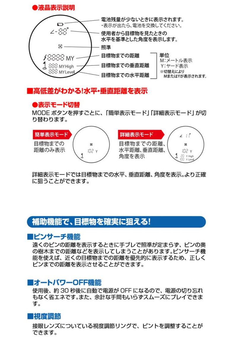 ユピテル ゴルフ AGF-Laser1 アトラス