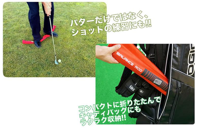 アイライン ゴルフ バランスロッド ELG-BR14 練習器具 EYELINE GOLF