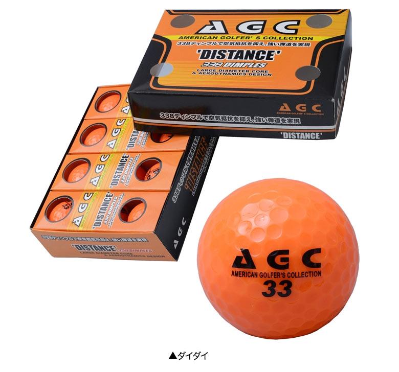 USアスリート ゴルフボール