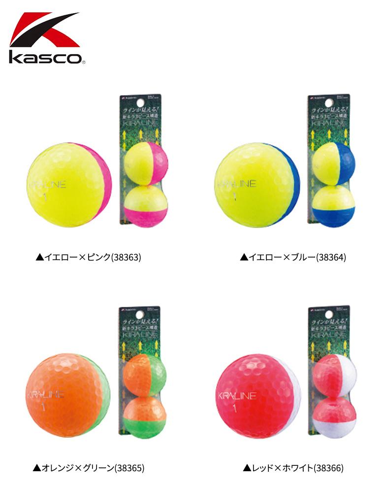 キャスコ ゴルフ ゴルフボール kasco