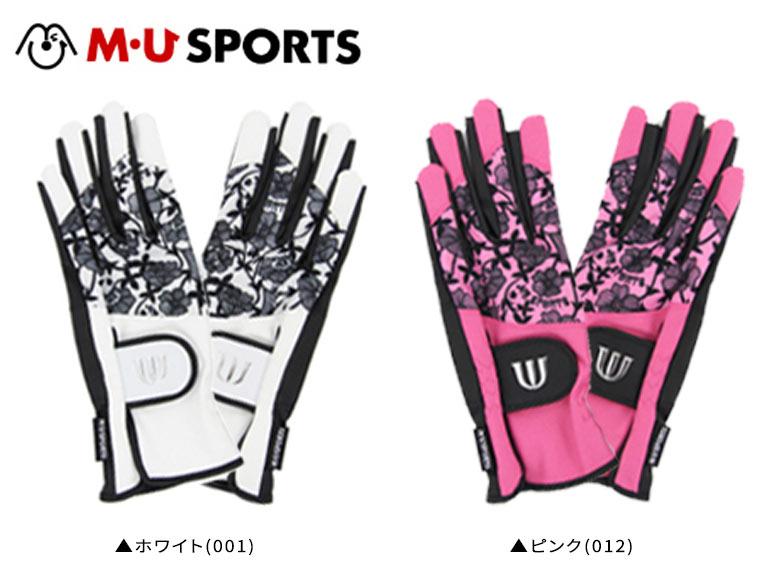 M・Uスポーツ グローブ