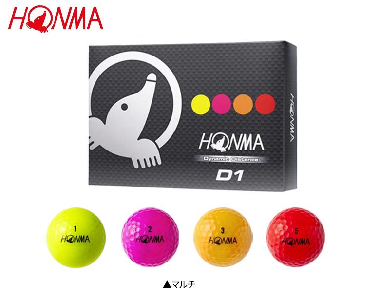 ホンマ ゴルフボール