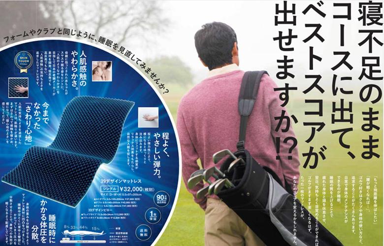 人肌感触 39デザイン ピロー オリジナルカバー付き