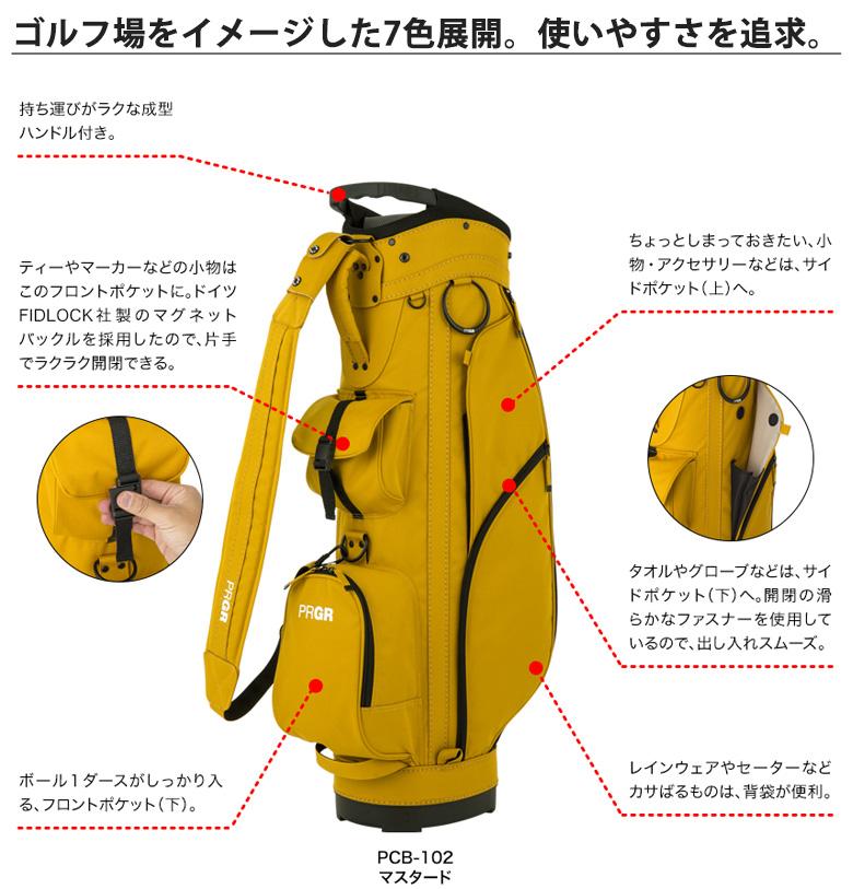 プロギア ゴルフ PCB-102 キャディバッグ
