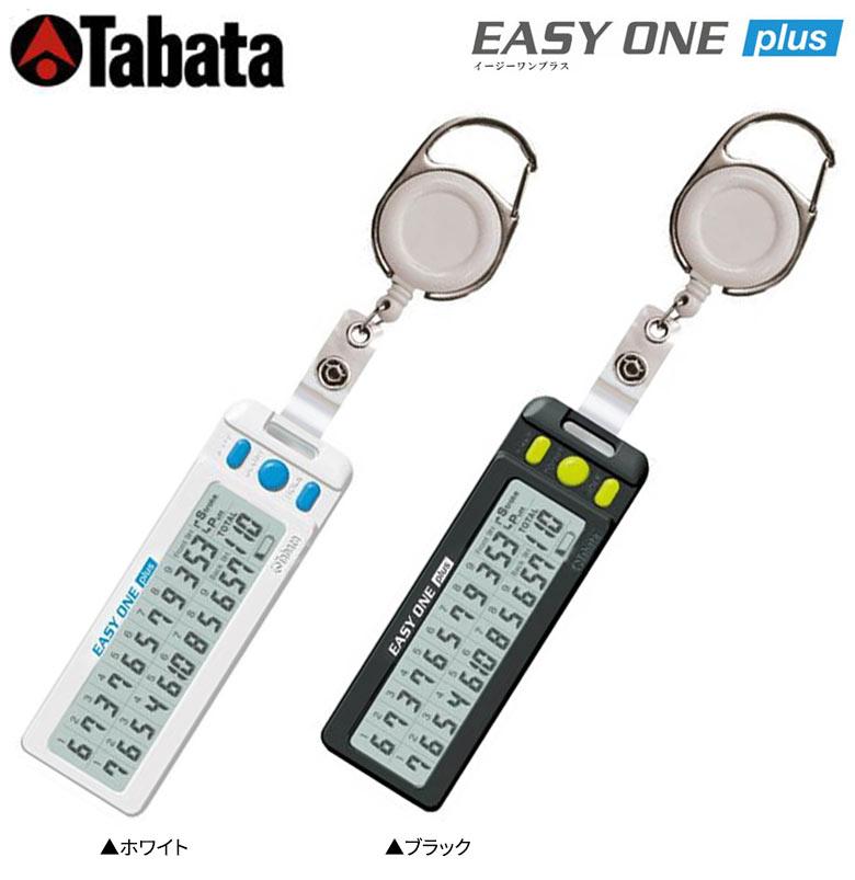 タバタ デジタルスコアカウンター