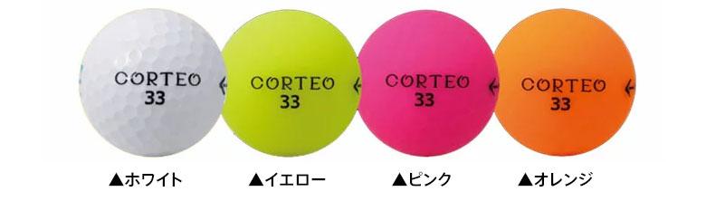 ムジーク コルテオ LITE42
