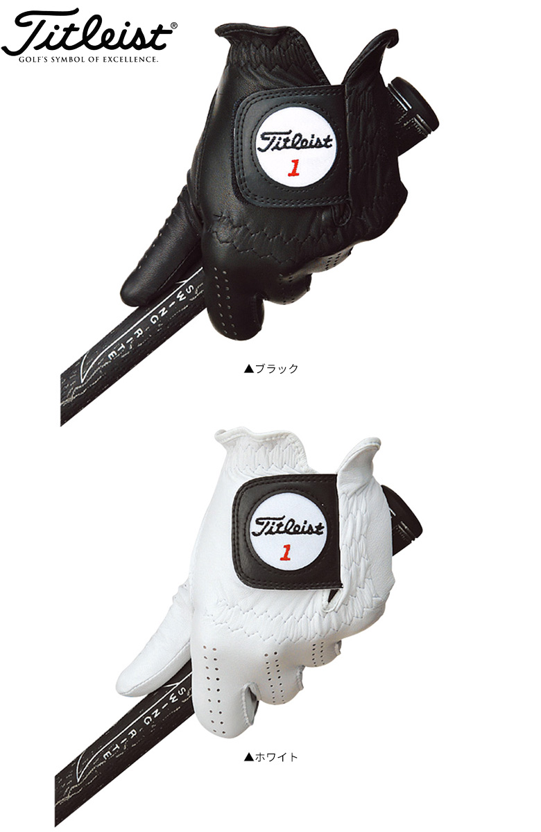 タイトリスト ゴルフ プロフェッショナル グローブ