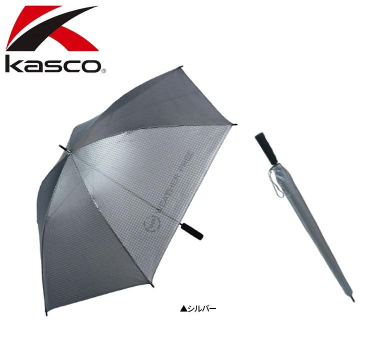 キャスコ 傘