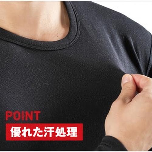 ミズノ 長袖シャツ