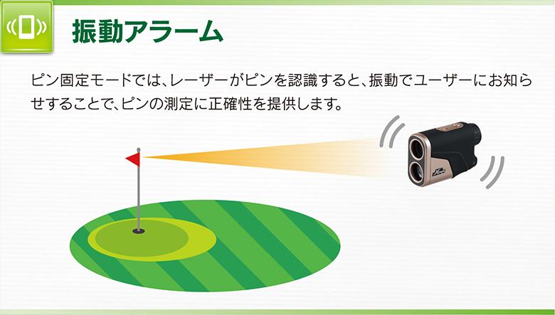 エクストレイ レーザー距離測定器