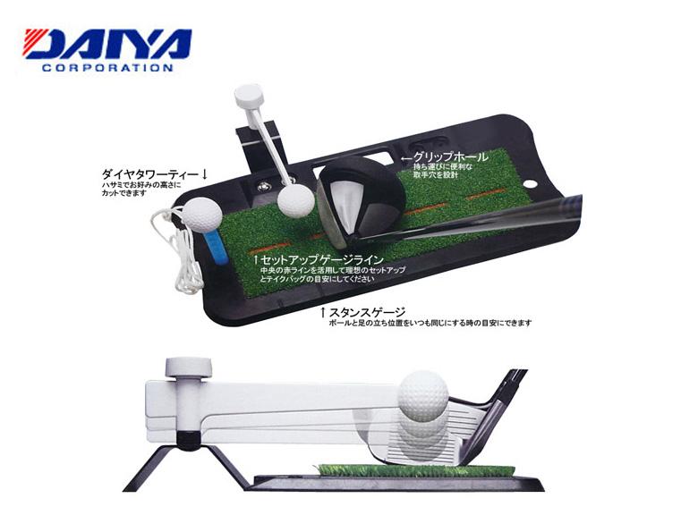 ダイヤ ゴルフ ナシュラルショットX TR-427