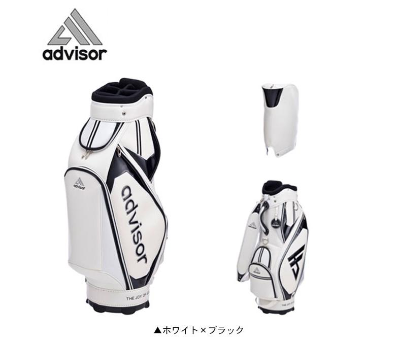 アドバイザー ゴルフ ADB1201 カート キャディバッグ advisor