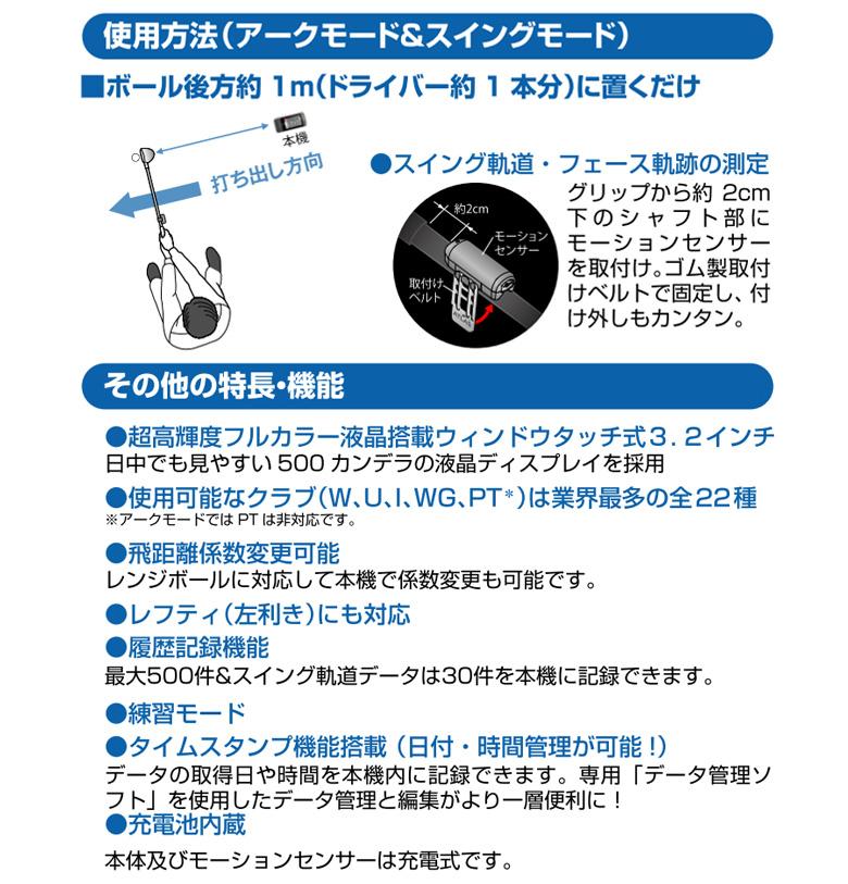 ユピテル アトラス GST-5 ゴルフ スイングトレーナー 練習器具 YUPITERU ATLAS