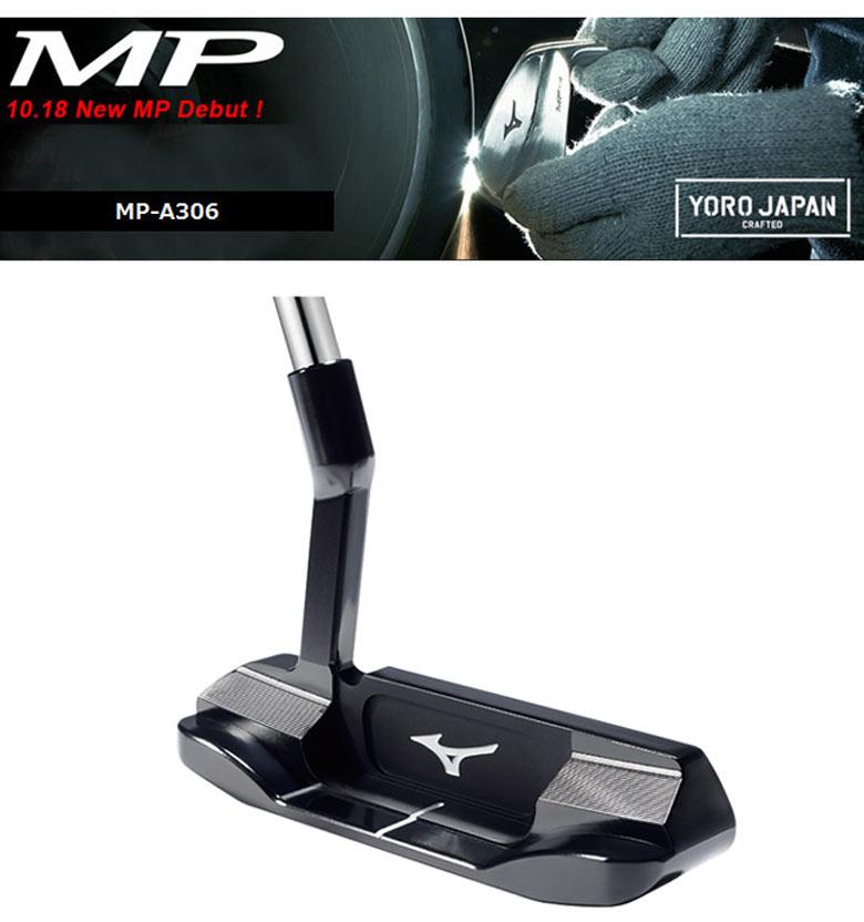 ミズノ ゴルフ MP A3シリーズ A306 パター MIZUNO