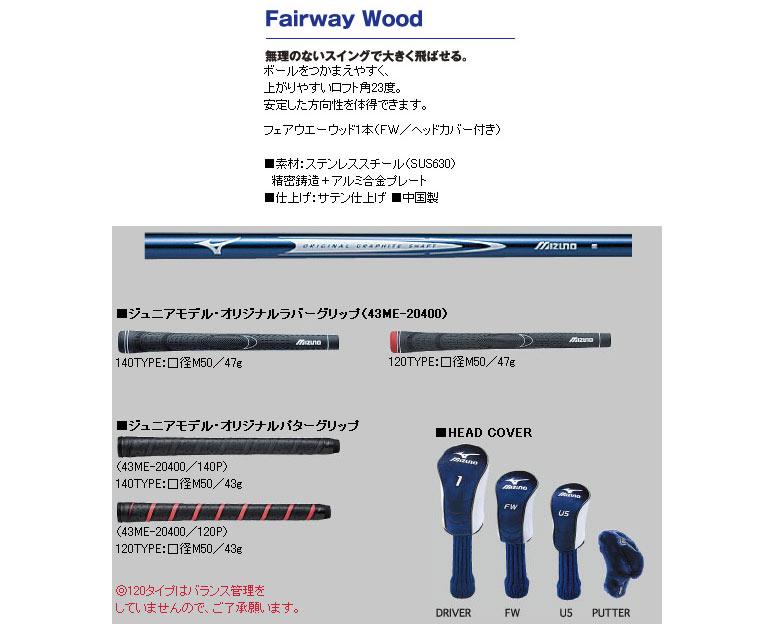 ミズノ ゴルフ アイアン単品 オリジナルカーボンシャフト MIZUNO