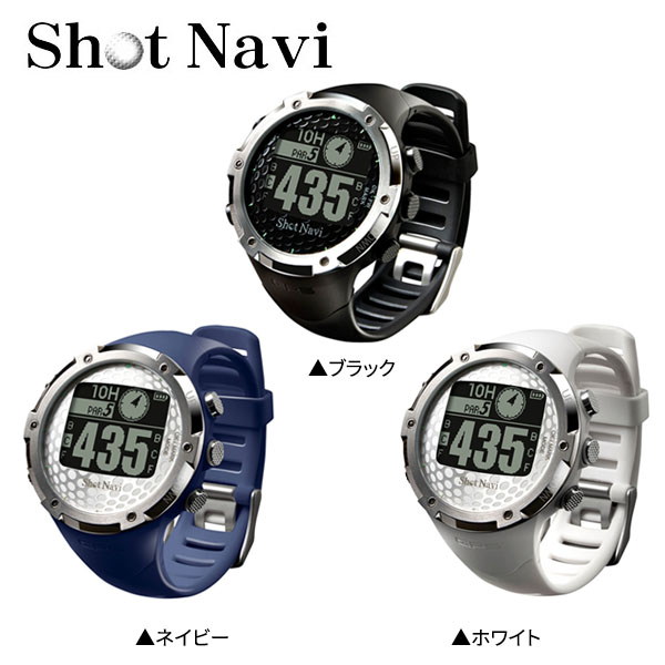 Shot Navi W1-FW [ホワイト]