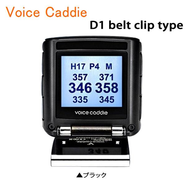 Voice Caddie D1 [ブラック]