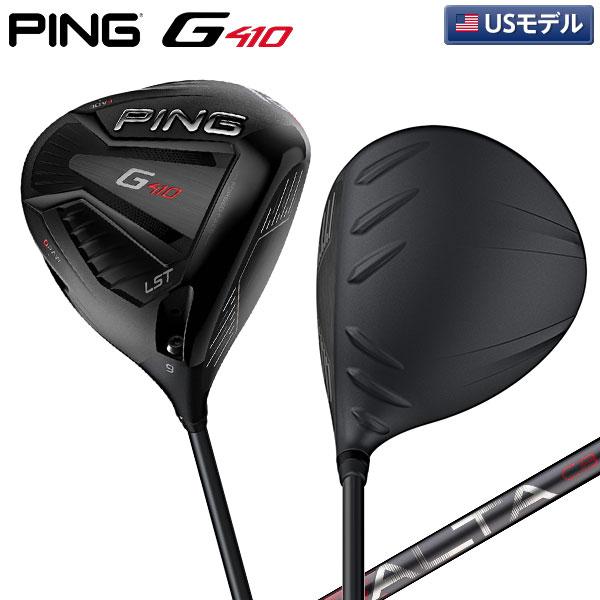 G410 LST ドライバー USモデル [Alta CB55 Red フレックス:X ロフト:10.5]