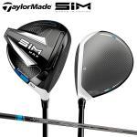 テーラーメイド ゴルフ SIM MAX ドライバー TENSEI BLUE TM50 カーボン TaylorMade