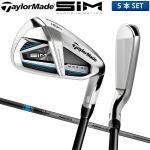 テーラーメイド ゴルフ SIM MAX OS アイアンセット 5本組 (6-P) TENSEI BLUE TM60 カーボン TaylorMade