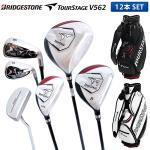 ブリヂストン ゴルフ ツアーステージ V562 クラブセット 12本組 キャディバッグ付き