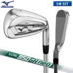 ミズノ ゴルフ JPX921 ホットメタル アイアンセット 5本組 (6-P) NSプロ 950GH ネオ スチールシャフト
