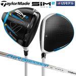 【USモデル】 テーラーメイド ゴルフ SIM2 MAX D ドライバー フジクラ エアスピーダー45 カーボン