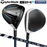 【USモデル】 テーラーメイド ゴルフ SIM2 MAX フェアウェイウッド フジクラ ベンタス ブルー