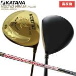 【高反発ドライバー】 カタナ ゴルフ ボルティオ ニンジャ プラス 8296HI ゴールド ドライバー